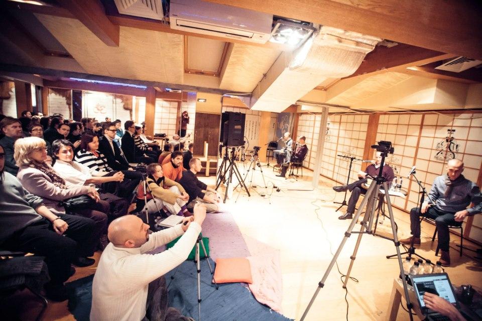 "The auditorium during Colin Bigelow's presentation ""Ken Wilber, the Kosmic Storyteller"""