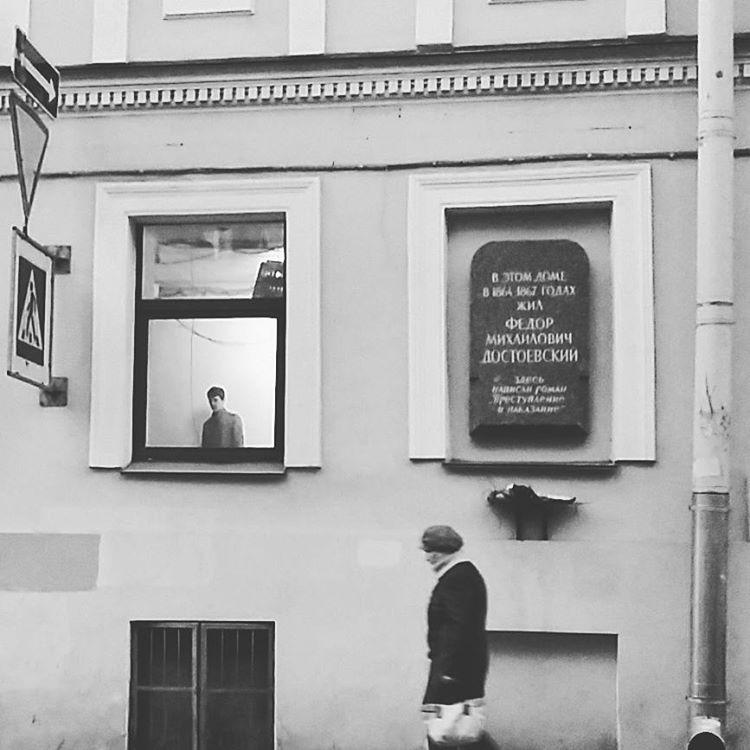 Here Fyodor Dostoyevsky lived (St. Petersburg)